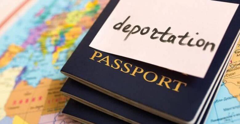 Deport Kararına İtiraz