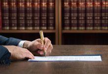 Takipsizlik Kararına İtiraz Dilekçesi Örneği